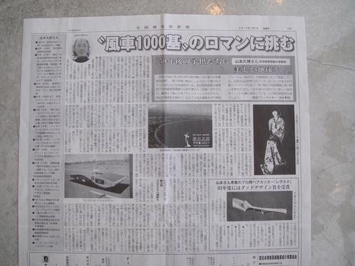 0-1-1-news-m.jpg