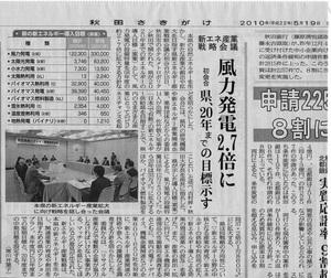 sakigake-5-19m.jpg