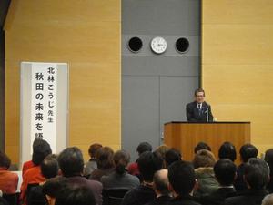 kitabayashi-phot-1m.jpg