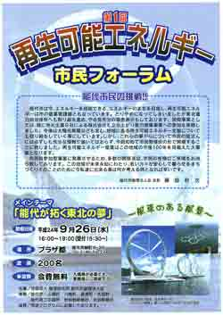 noshiro1-sininnfo-ramu2-1.jpg