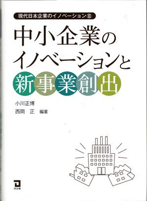 記事北嶋氏-表紙ms.jpg