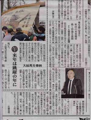 sakigake-13-12-2.jpg