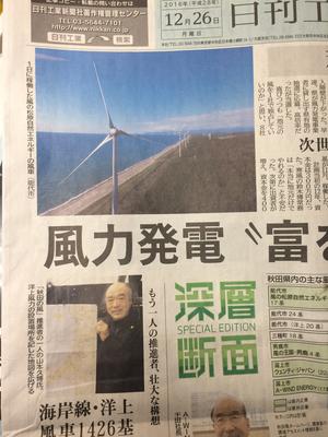 日刊工業新聞-tm-1m.jpg